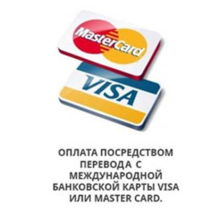 оплата-банковскими-картами